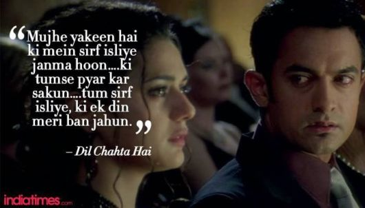 Emotional Dialogues From The Movies