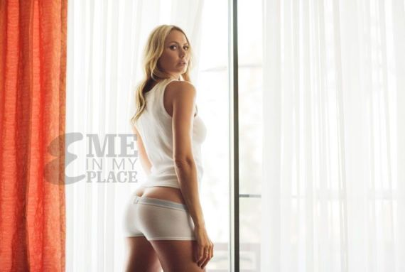 Gorgeous Stacy Keibler For Esquire